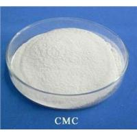 Buy cheap Drill Rig Parts - Drispac Polymers PAC-R for Drilling Fluid HV-CMC from Wholesalers