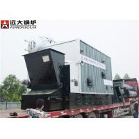 Buy cheap Rice Husk Fired Steam Boiler Solid Fuel Automatic Operating SGS Certification from wholesalers