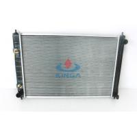 Buy cheap Nissan Auto Radiator for Nissan Murano 3.5L  LouLan ' 11 - CVT from Wholesalers