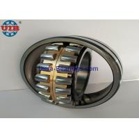 Buy cheap Spherical Roller Bearing GCR15 22316MA P5 Vibrating Screen Bearings from Wholesalers