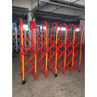 Buy cheap Aluminium Alloy Red Colour Safety Barrier Gate For Crowd Control With 3M Reflective Tapes from wholesalers