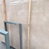 Buy cheap Cream Antique Marble Slabs Customized Size Surface Polished Design from Wholesalers