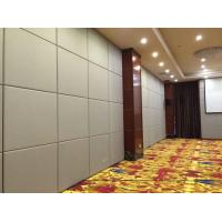 Buy cheap Soundproof Movable Wall Partitions Banquet Hall Operable Acoustic Room Dividers from wholesalers
