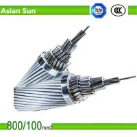 Buy cheap Overhead cable AAC AAAC ACSR from wholesalers