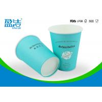 Buy cheap Bulk 400ml Disposable Paper Cups Taking Away With Smooth Round Rim from Wholesalers