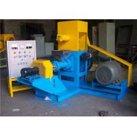 Buy cheap small electric floating fish feed extruder / fish feed pellet extrusion machine for Cameroon from wholesalers