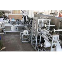 Buy cheap AC380V Disposable Mask Making Machine , 7KW Elastic Face Mask Making Machine from Wholesalers