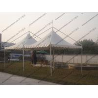 Buy cheap 3x3M Popular Paint  Circular Tube with White PVC Fabric for Outdoor Trade Show and Exhibition Events from wholesalers