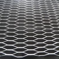 Buy cheap Expanded Metal Mesh|Pulled Plate Wire Mesh With 0.5-8mm Thickness from Wholesalers
