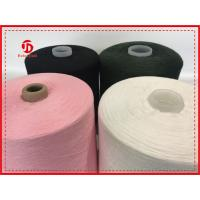 Buy cheap Anti - Pilling High Strength Spun Polyester Yarn 20/2 30/2 40/2 , Eco Freindly from Wholesalers