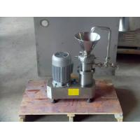 stainless steel quality multifunctional nuts butter mill JMS series CE certificate