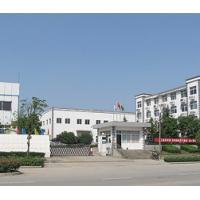 Fuushan Technology Co.,Ltd