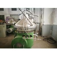 Buy cheap Continuous Centrifugal Separator / Disc Separator Centrifuge Food Grade Stainless Steel from Wholesalers