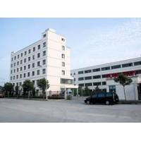 Hangzhou Youngsun Intelligent Equipment Co.,Ltd