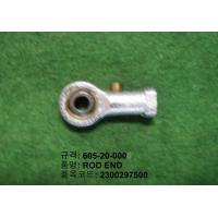 605-20-000 ROD END
