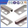 Buy cheap aluminium tile trim,aluminium tile trim profile,aluminium floor profile from Wholesalers