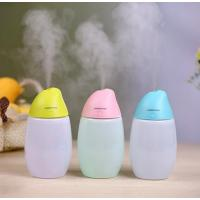 Buy cheap 400ml Large Water Tank Tabletop Mini USB Charge Mango Humidifier With Led Light from Wholesalers