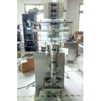 Buy cheap pouch vertical multifunction automatic bag fava bean packing machine SGS from Wholesalers