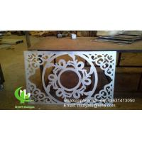 China aluminum cladding wall panel with perforated pattern carving panel sheet for curtain wall decoration on sale