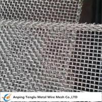 Buy cheap 310 Stainless Steel Wire Mesh Screen from wholesalers
