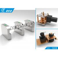 Buy cheap Speed Swing Barrier Turnstile Barrier Gate , Pedestrian Turnstile Gate DC Motor from Wholesalers