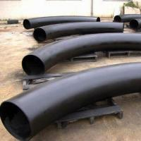 Buy cheap CARBON STEEL BEND pipe from Wholesalers