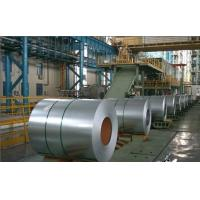 Buy cheap 0.14mm - 3.00mm Annealed Oiled Cold Rolled Steel Coils Tube and Sheets SPCC  from Wholesalers