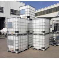 Buy cheap 330 gallon HDPE IBC tank for water bulk liquid storage containers from Wholesalers