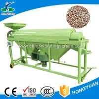 Buy cheap New type of multi-functional soybean scrubbing machine from Wholesalers
