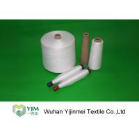 Buy cheap 50S /2 60s/2 Double Twist Poly Core Spun Raw White Yarn In 100% Polyester Staple Fiber from Wholesalers
