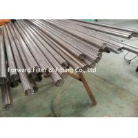 Quality 1 Inch-3 Inch Stainless Steel Perforated Metal Tube / Perforated Metal Filter Pipe For Muffler Pipe wholesale