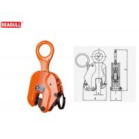 Buy cheap DSQA Type Heavy Duty Vertical Pipe Lifting Clamp Jaw Opening 60 - 125mm from Wholesalers