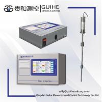 Buy cheap Guihe SYW-A ATG automatic underground tank gauge / fuel management system for gas station from wholesalers