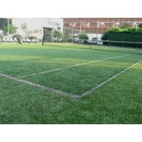 Buy cheap Newest 30mm tennis grass SJBDS30 from Wholesalers