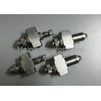 Buy cheap Air Atomizing Water Spray Nozzles for viscous liquids Fluid Mixing from Wholesalers