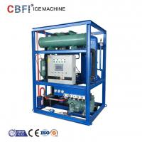 Buy cheap Edible Level 5 Ton Ice Tube Machine With Germany Bitzer Compressor from Wholesalers