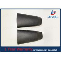Buy cheap Auto BMW E39 Air Suspension Parts Rear Rubber Bladder 37126750355 from wholesalers