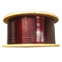 Buy cheap Polyurethane Coated Aluminum Winding Wires Diameter 0.2-8.0mm from Wholesalers