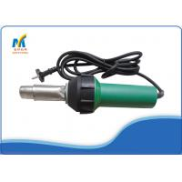 Buy cheap Handheld Mini Hot Air LST Heat Gun With Ceramic Heat Element For PVC Banner from wholesalers