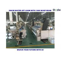 Quality 2.2kw 75 Inch Water Jet Loom Cam Shedding , Home Fabric Weaving Machine wholesale