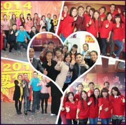 Shenzhen Rencai Printing Co., Ltd