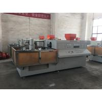 Buy cheap Pe Plastic  Bottle Blow Molding Machine , Multi Station Side Blowing Bottle Making Equipment from Wholesalers
