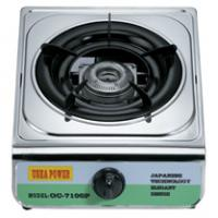 Buy cheap 2014 One burner Stainless steel cooking panel Gas stove gas cooker BY-T111 from Wholesalers
