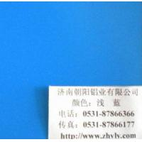 China Light blue colored aluminum plate aluminum coils on sale