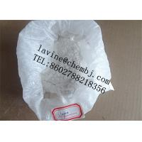 Quality Sildenafil Citrate White Solid Sex Enhancing Drugs Pharmaceutical Material wholesale