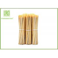 Buy cheap Eco - Friendly Bamboo BBQ Sticks Vegetarian Bbq Skewers Wooden 25cm Length from Wholesalers