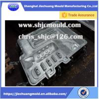 Buy cheap pannel rotational mould, rotational mold from wholesalers
