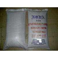 Buy cheap high level cheap fertilzier bopp bag pp laminated woven plastic sacks factory25/40/50kg for seed,feed,sugar,salt,flour with gift from Wholesalers