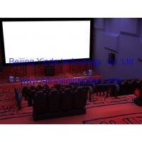 Buy cheap 4d motion cinema,4d theater,5d cinema from Wholesalers