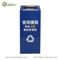 Buy cheap Printing Dump Bins Retail Cardboard Corrugated Dump Bin from Wholesalers
